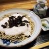 かしきり亭 - 料理写真: