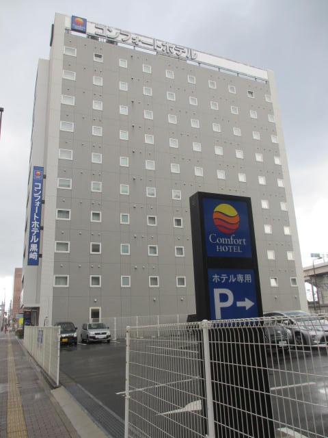 コンフォートホテル 黒崎