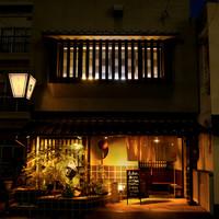 岡山駅近く、地魚と地酒を堪能できる【御馳喜々】