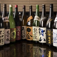 塚本鮮魚店は全国の季節酒を多数取り揃えております♪
