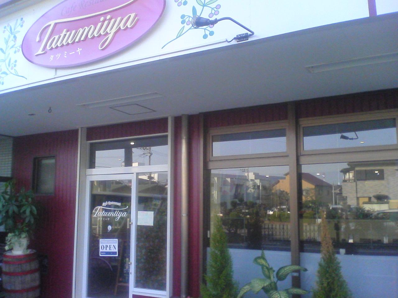 カフェレストラン タツミーヤ