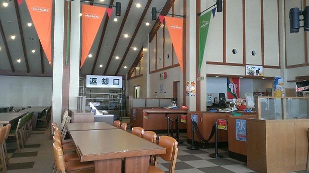ジョイントカフェ