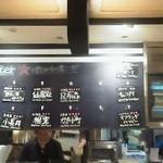 Oyster Bar ジャックポット - 131216東京 ジャックポット国際ビル店 カウンター