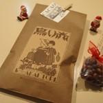 COCOA SHOP AKAITORI - お土産に買った「ココア」&「チョコレート」