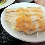 火四季 - 唐揚げから変わった 蒸し鶏