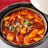 中華料理 大福楼 - 料理写真:マーラーマーボー豆腐(激辛) マーラーメニューも各種ございます♪ぜひ、お試しください!