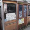 とまとのほっぺ - 内観写真:とまとのほっぺ 屋台通り錦町横丁 苫小牧