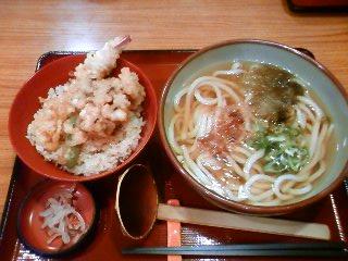 杵屋 東大阪近鉄店