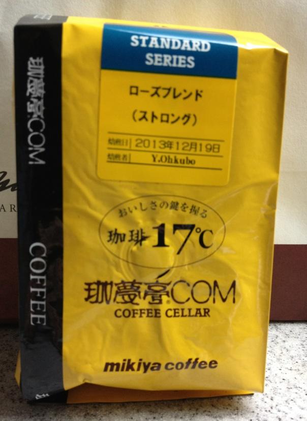 珈夢亭COM  JR名古屋タカシマヤ店