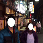 23328141 - 天王寺駅前阪和商店街にあります