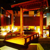 サントリーズガーデン 昊 - 内観写真:和のVIPルーム入口の鳥居。くぐると別世界が