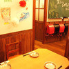 学級委員 山田くん - 内観写真:おもしろ個室がいっぱい!