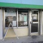 丸三(まるみつ)冷し物店 - 入口