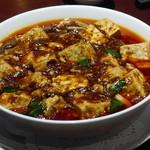 過門香 - 重慶式麻婆豆腐