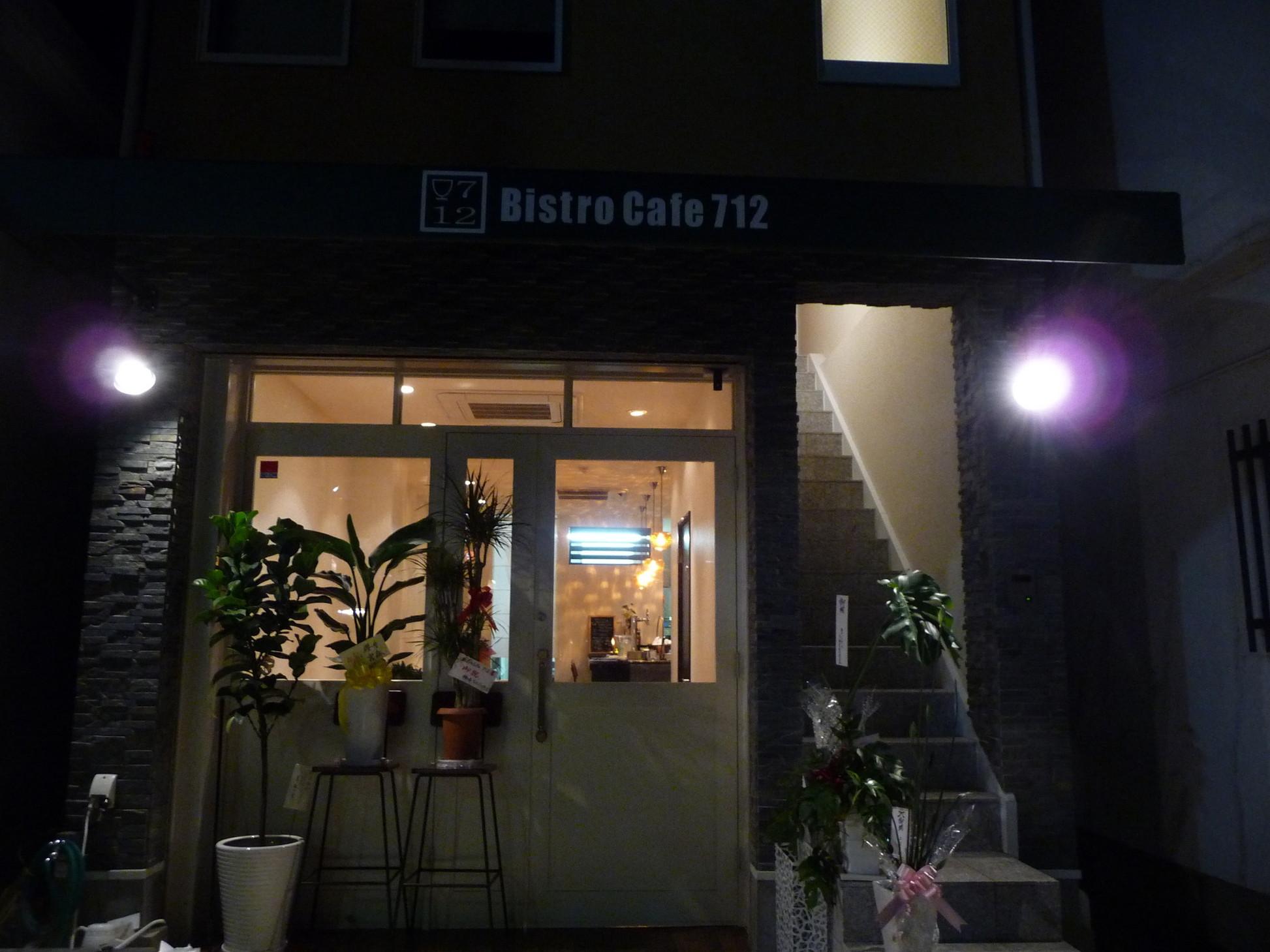 BistroCafe 712