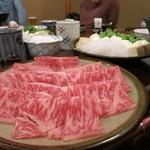 北むら - お肉〜