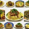 チャーハン専門店 炒飯の万博 - 料理写真:通常メニュー炒飯は11種類