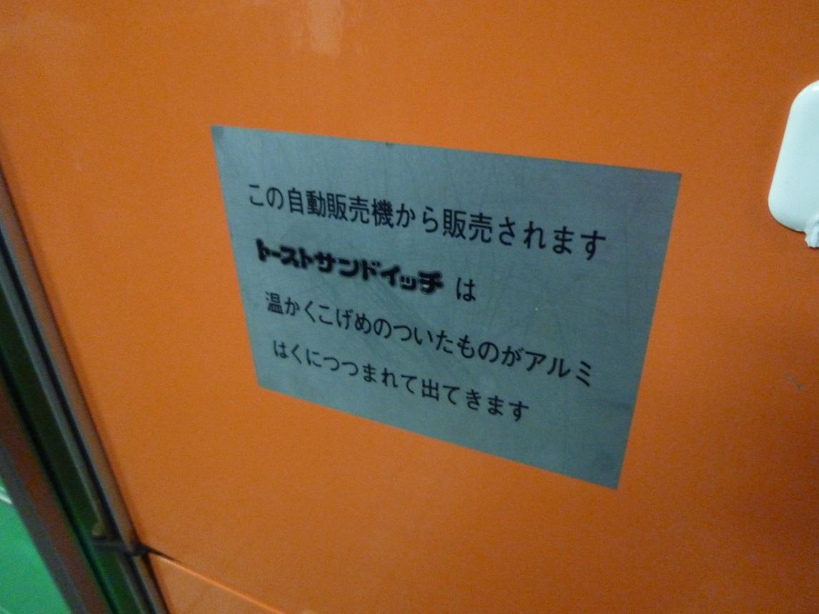 丸昇 小見川店