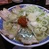 ふくろう - 料理写真:からみそチャーシュー麺