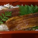 四季彩 - 「穴子重」(1,575円)のメイン
