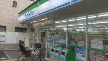 ファミリーマート 西淀川姫里店