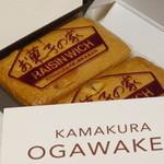 お菓子の家 鎌倉小川軒 - レーズンウィッチ