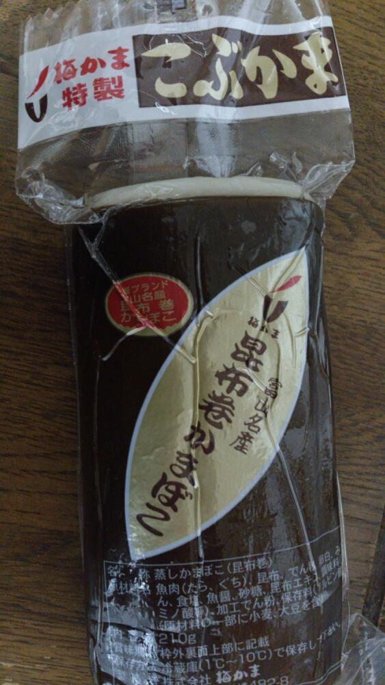 梅かま 高岡駅 クルン高岡店
