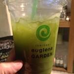 イシガキ ユーグレナガーデン - ミドりムシ350,000,000匹分の緑汁!
