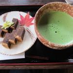 ふりこ茶房 -