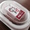 晩成温泉 - 料理写真:おはぎアイス