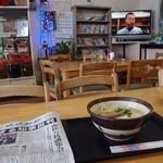 お食事処 がじまる - 前日、辺野古基地建設受け入れ表明があり新聞のトップニュースになってました