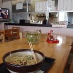 お食事処 がじまる - セルフ方式の食堂です