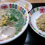 中華日の出 - A定食