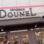 PÂTISSERIE DOUNEL -