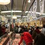 新鮮市場フレッツ 魚屋シュン - 店内(2013.12)