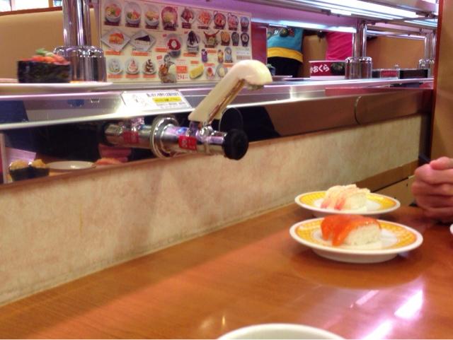 魚べい  国済寺店