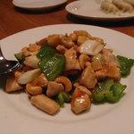栄蘭 - 鶏肉とカシューナッツ~