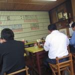 なかみち食堂 -