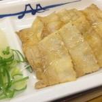 松屋 - 豚バラ焼肉 (タレをかける前)