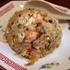 みきグリル - 料理写真:人気のチャーハン