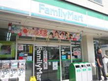 ファミリーマート 泉尾1丁目店