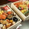 和食よひら - 料理写真:2014年のおせち