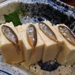 全国珍味・名物 難波酒場 - すくがらす。沖縄の保存食だそうです。