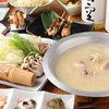 ■ 鍋 ■