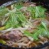 そばはな - 料理写真:980えん 鴨南そば2013.12