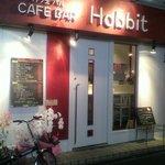 Beer House Hobbit - 開店当初