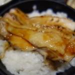 23517178 - 鶏丼