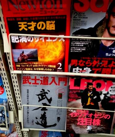 ファミリーマート 渋谷電力館前店