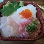 海鮮丼のどんぶりこ - 三陸丼