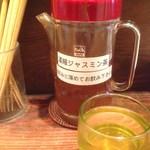 らいおん亭 - 濃縮ジャスミン茶を入れて
